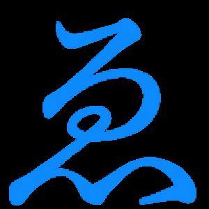 エウレカ編集部